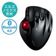 ワイヤレストラックボール Bluetooth4.0 エルゴノミクス DPI切替 レーザーセンサー ブラック