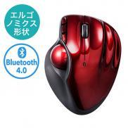ワイヤレストラックボール Bluetooth4.0 エルゴノミクス DPI切替 レーザーセンサー レッド