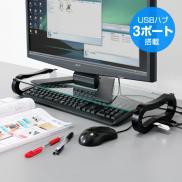 キーボード収納モニター台(W523mm・ガラス天板・USBポート付・ブラック)