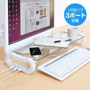 キーボード収納モニター台(W523mm・ガラス天板・USBポート付・ホワイト)