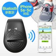 ワイヤレス歩数計(活動量計・Bluetooth接続・iPhone5s対応)
