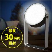 LEDライト 防水 電池容量7800mA USB充電式 720ルーメン 三脚固定 多目的ライト シルバー