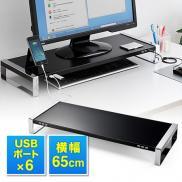 キーボード収納モニター台(W700mm・USBハブ6口搭載・スチール製)