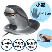 腱鞘炎予防マウス(レーザーセンサー・ペンギンマウス・右利き・左利き・DPI切り替え・有線・小型・エルゴノミクスマウス)