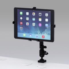iPad・タブレット用アーム(7~11インチ対応・自作)