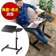 【アウトレット】キャスター付きサイドテーブル(高さ&角度調整可能・テーブル分割タイプ・ブラック)