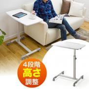 【アウトレット】キャスター付きサイドテーブル(高さ調整可能・ホワイト)