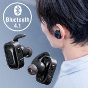 ワイヤレスイヤホン(完全ワイヤレス・True Wireless・Bluetooth接続)