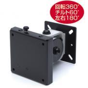小型壁面用モニタアーム 21型まで対応 ブラケットタイプ