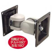 壁面用小型モニタアーム(壁掛け用) 24型まで対応