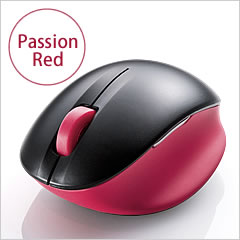 Passion Red